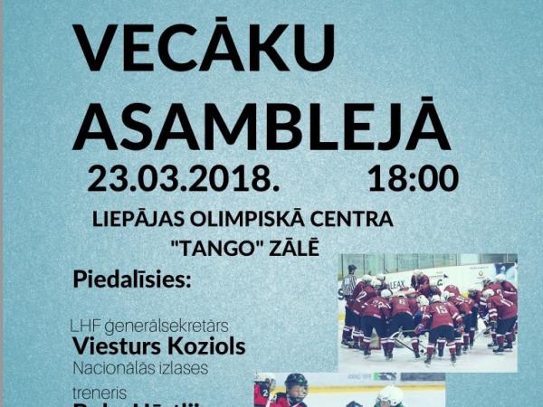 Hokejistu Vecāku asambleja Liepājā 23. martā