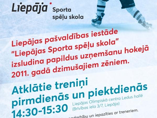 Papildus uzņemšana hokejā
